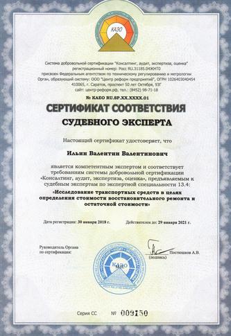 Цена дистанционное обучение электромонтера с выдачей диплома